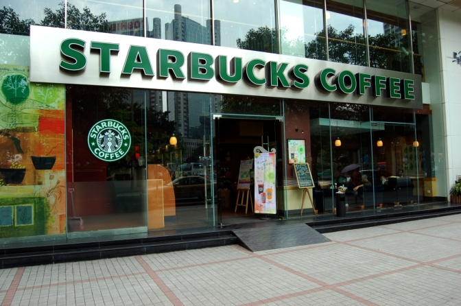 Starbucks Adding Alcohol to Evening Menu